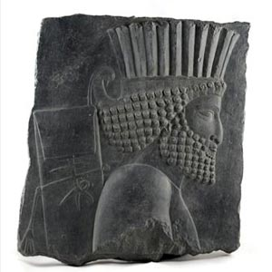 Relief Of A Persian Guard